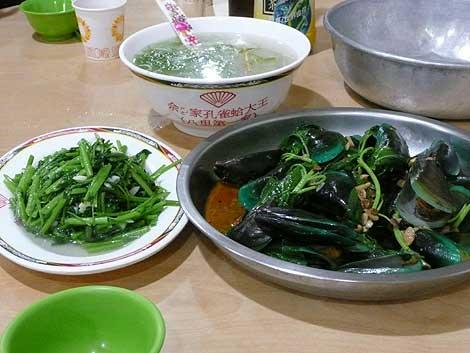 台北・八里で食べたムール貝