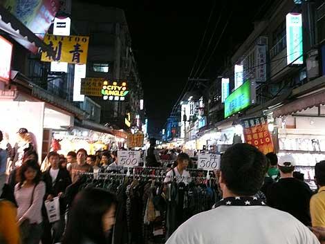 台北・士林夜市にて