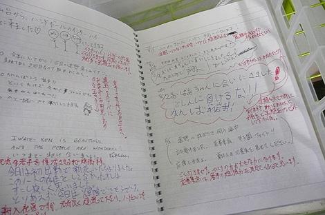 釜石線 新花巻駅の待合室にあるノート