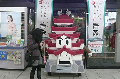 会津若松駅の「お城ボくん(おしろぼくん)」