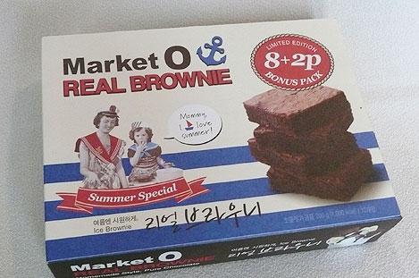 Market O(マーケットオー)のリアルブラウニー