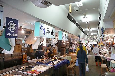 青森魚菜センターの中