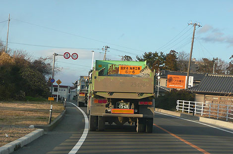 国道6号線宮城県山元町