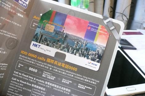 香港のツーリストSIMカード