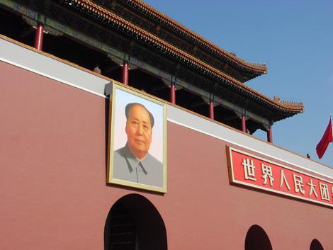 天安門の毛沢東肖像画