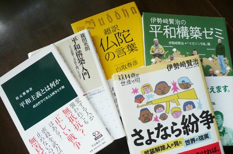 今年の読書2014