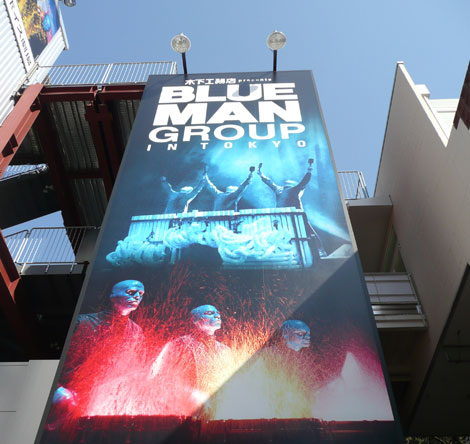 Blue Man Group 東京公演