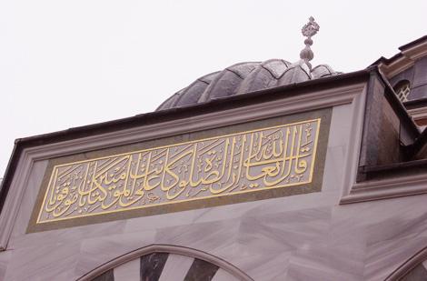 コーランの一節が刻まれたカリグラフィー