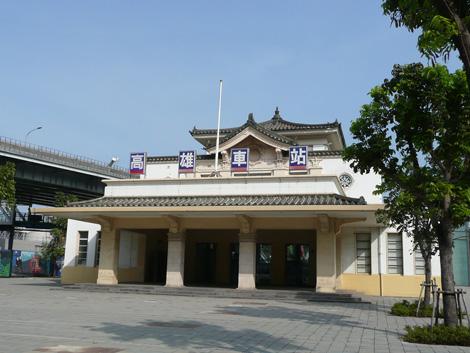 高雄願景館