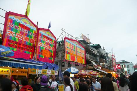 長洲島の饅頭祭