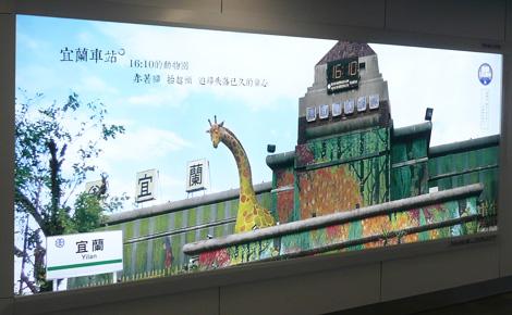 臺鐵開業130週年